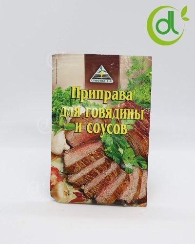 Gia vị ướp bò củ Nga