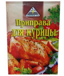 Gia vị Nga ướp gà
