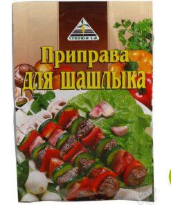 Gia vị Nga ướp xiên nướng
