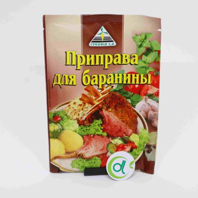 Gia vị Nga ướp thịt cừu có bạn tại Duy Linh Food